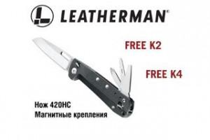 Новинки от Leatherman free series non stop