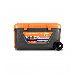 Изотермический контейнер (термобокс) Biostal (45 л.) на колесах