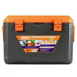 Изотермический контейнер (термобокс) Biostal (30 л.), серый/оранжевый